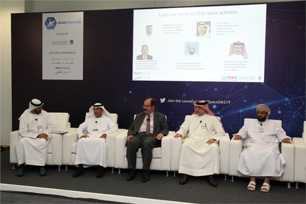 مؤتمر «أحاديث تقنية»