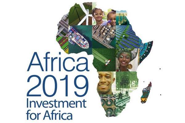مؤتمر إفريقيا 2019