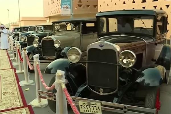 جناح سيارات الكلاسيكية بمعرض الرياض للسيارات