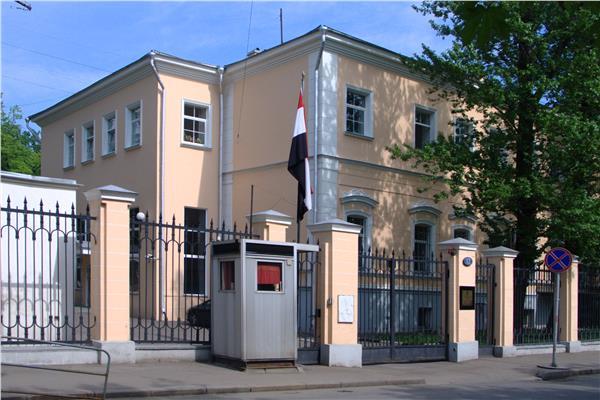 سفارة مصر بموسكو