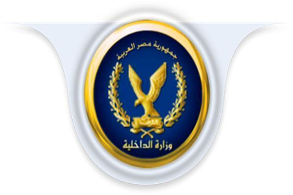 مذكرة تعاون بين «الداخلية وهيئة البريد» لتسهيل الخدمات المرورية