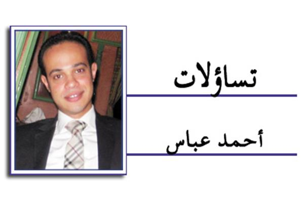 أحمد عباس