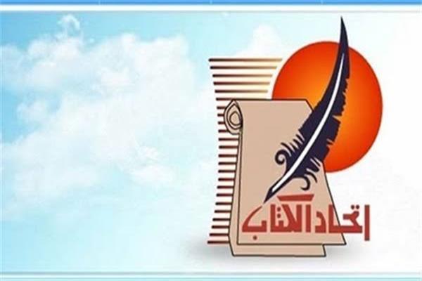 النقابة العامة لاتحاد كتاب مصر