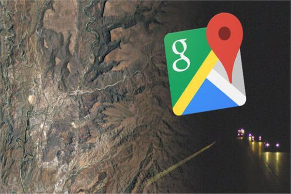 الشوارع المظلمة على خرائط جوجل