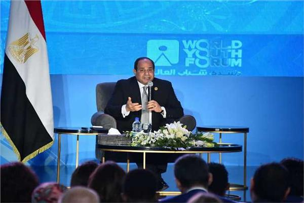 الرئيس السيسي في إحدى جلسات منتدى شباب العالم الماضي