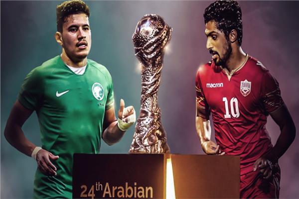السعودية والبحرين في نهائي كأس الخليج