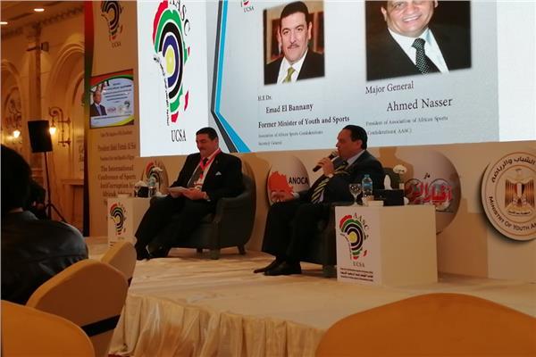 مؤتمر مكافحة الفساد الرياضي
