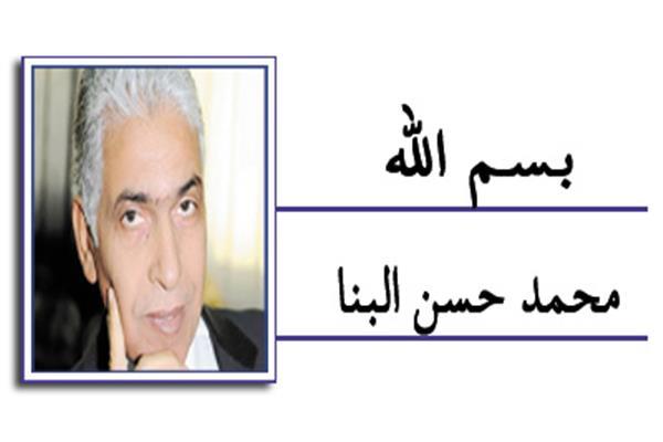 محمد حسن البنا