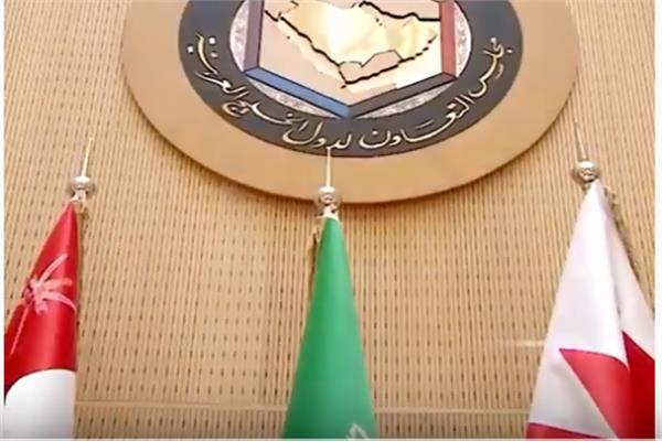 مجلس التعاون لدول الخليج العربي