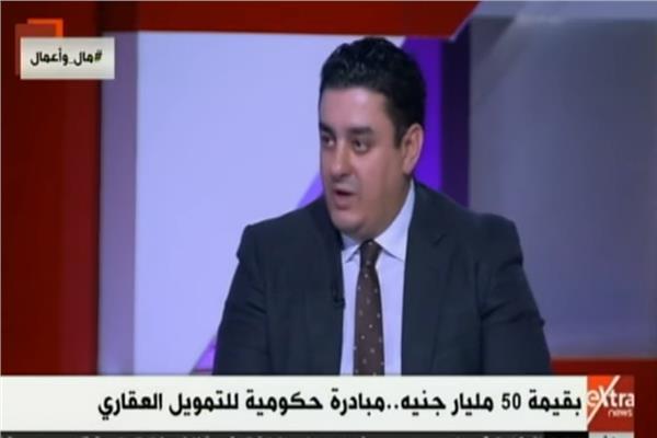 محمد سمير الخبير المصرفي والمتخصص في التمويل العقاري