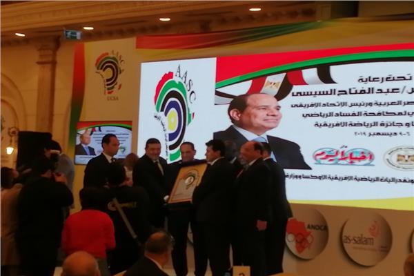 تكريم الرئيس السيسي بمؤتمر مكافحة الفساد الرياضي