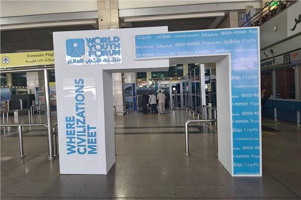 صور|وزارة الطيران تستعد لاستقبال ضيوف مصر المشاركين في منتدى شباب العالم 2019