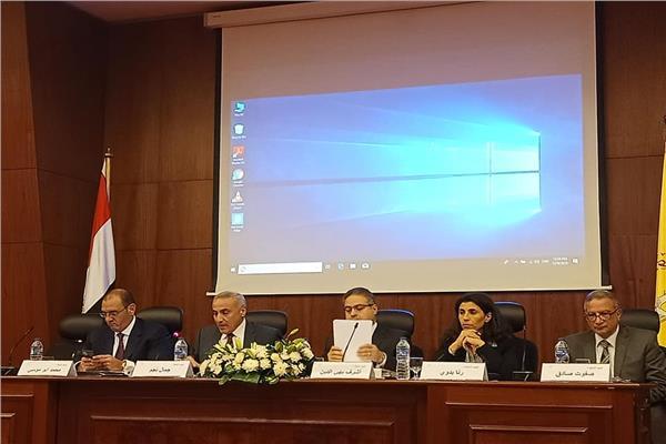 خلال المؤتمر