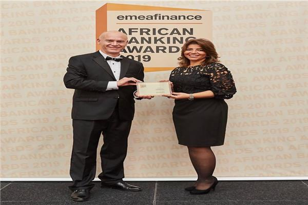 African banking awards