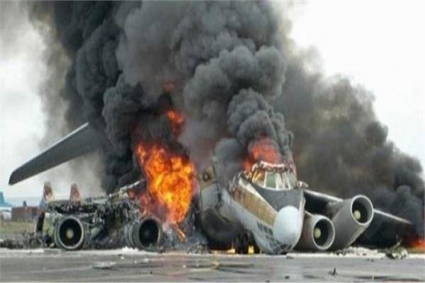 تحطم الطائرة العسكرية التابعة للقوات الجوية التشيلية