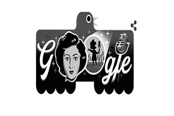 في ذكرى ميلاد«شحرورة العراق».. جوجل يحتفل بـ«عفيفة اسكندر»