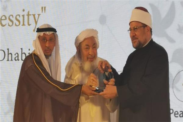 تكريم وزير الأوقاف بدولة الإمارات