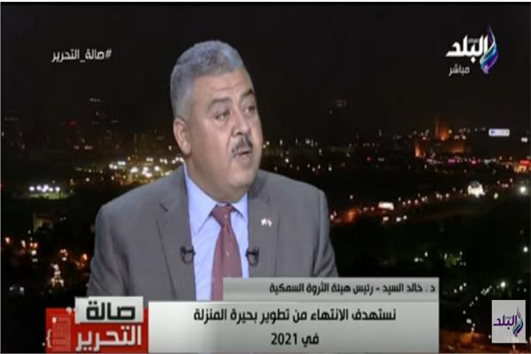 د.خالد السيد، رئيس هيئة الثروة السمكية