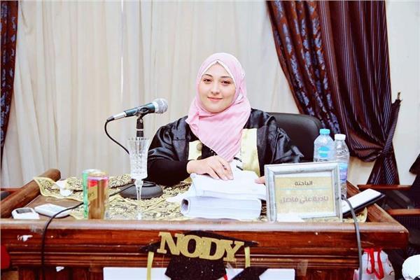 الباحثة نادية علي فاضل