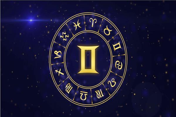 ماذا يقول الفلك والنجوم لمواليد برج الجوزاء في ٢٠٢٠؟