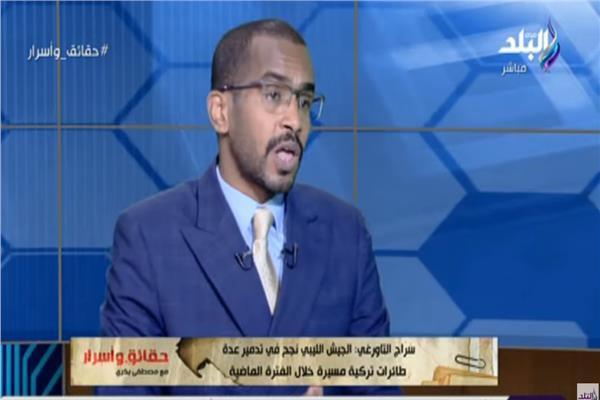 سراج التاورغي الباحث والحقوقي الليبي