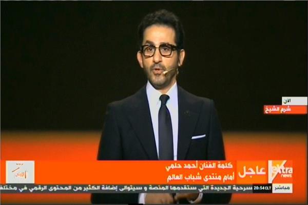 الفنان أحمد حلمى