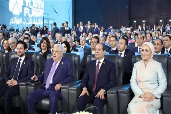 الرئيس السيسي وقرينته بمنتدى شباب العالم