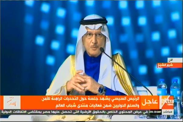 يوسف بن أحمد الأمين العام لمنظمة التعاون الإسلامي