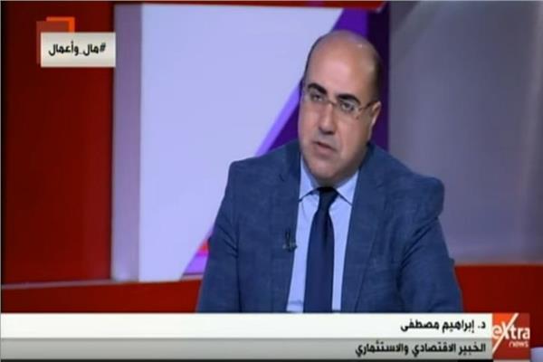 الدكتور إبراهيم مصطفى الخبير الاقتصادي والاستثماري