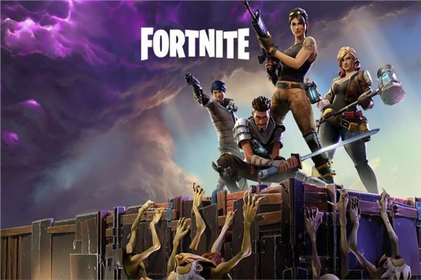 عائدات لعبة Fortnite تتجاوز 1.8 مليار دولار    بوابة أخبار اليوم الإلكترونية