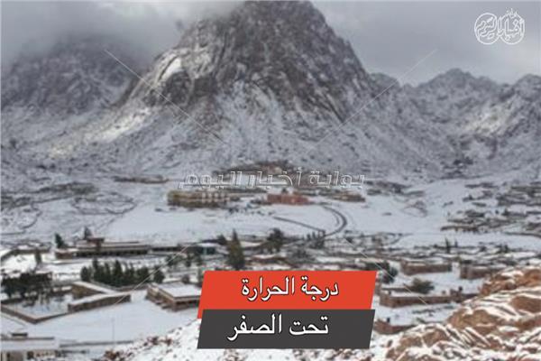 سانت كاترين.. أجواء أوروبية علي أرض مصرية