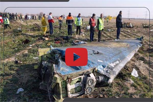 لماذا تختلف تعويضات ضحايا الطيران المدني حسب الجنسية؟