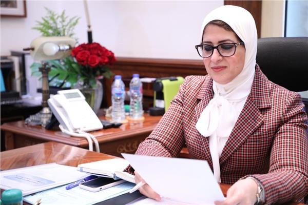 الدكتورة هالة زايد - وزيرة الصحة