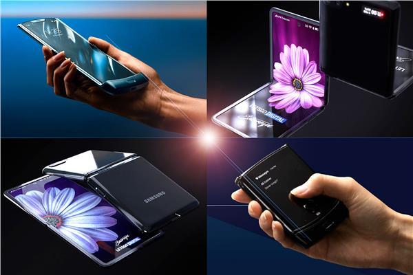 هاتف Galaxy Z Flip