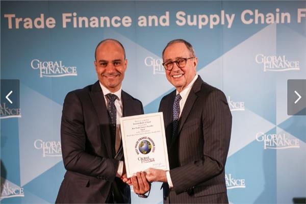 Global finance: البنك الأهلي الأفضل في خدمات تمويل التجارة