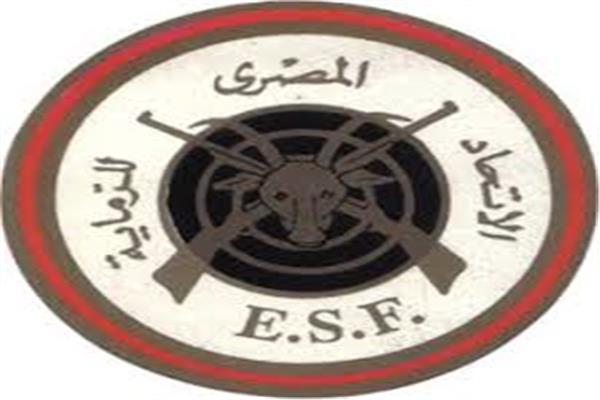 الاتحاد المصرى لـ« الرماية»