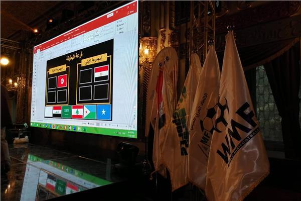 البطولة العربية للميني فوتبول