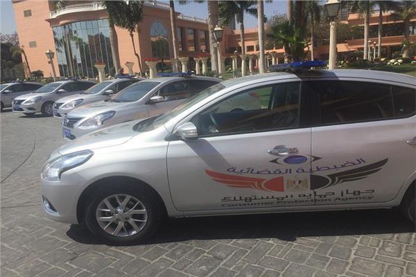 سيارات ضبطية حماية المستهلك