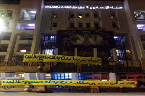 جماهير الدراويش تهاجم رئيس النادي ومدير التعاقدات