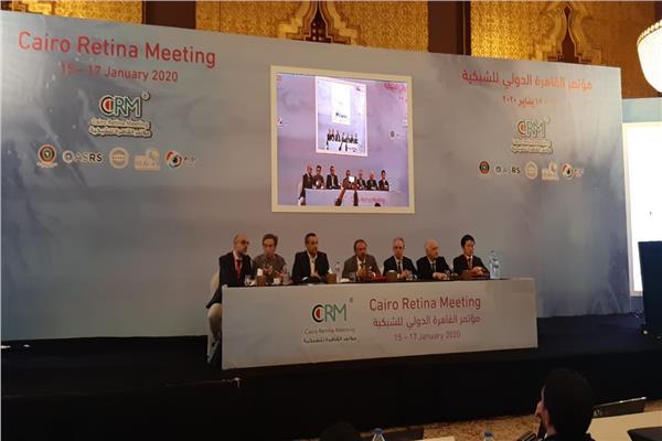مؤتمر القاهرة الدولي لأمراض شبكية العيون والجسم الزجاجي