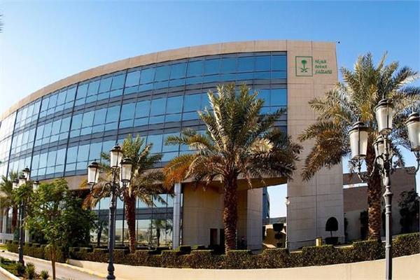 الهيئة العامة للاستثمار بالسعودية