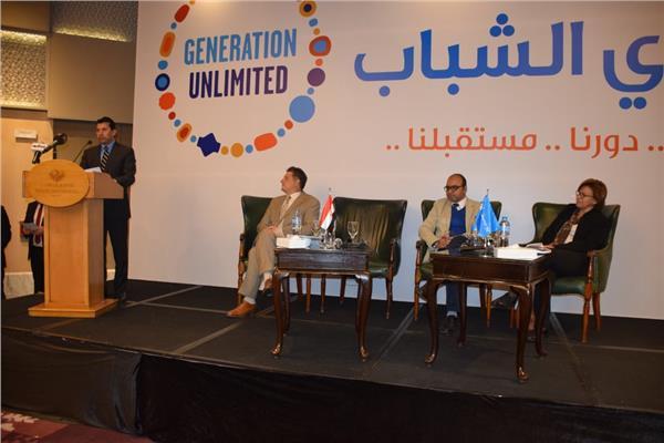 برنامج تحدي الشباب 2020