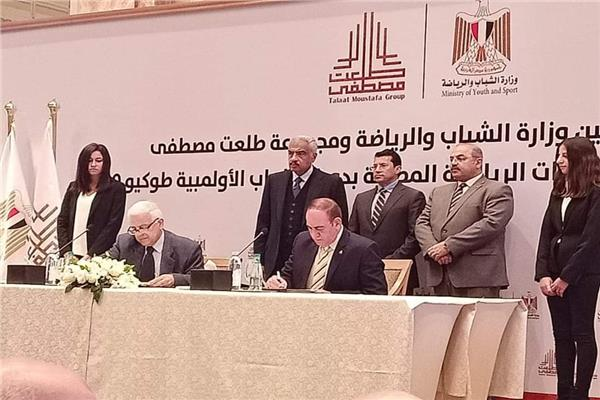 عقد رعاية لأبطال مصر المشاركين في دورة الألعاب الأولمبية طوكيو