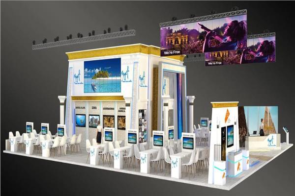 الجناح المصري في معرض «فيتور » السياحي