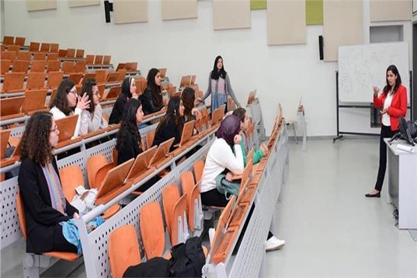 كلية تكنولوجيا الإدارة بالألمانية
