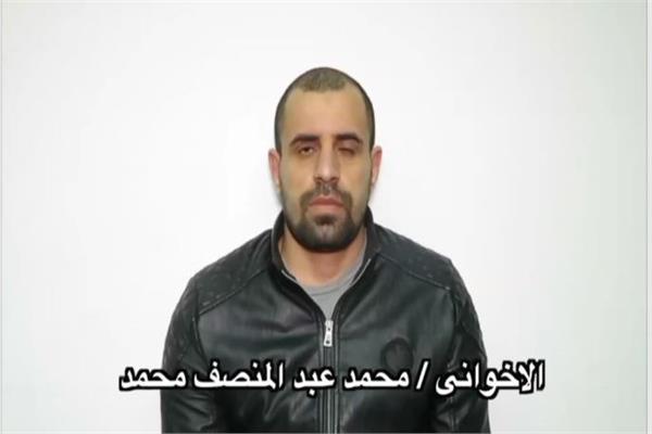 أحد قيادات الجماعة الإرهابية