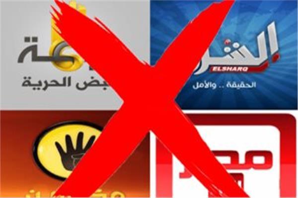 قنوات الجماعة الإرهابية تبث سمومها من خارج مصر أملا في إثارة الفوضى