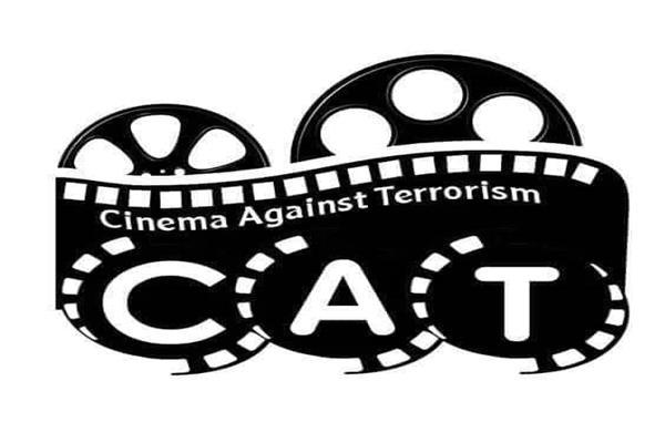 مهرجان السينما ضد الارهاب