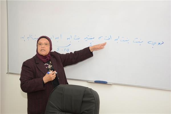 الدكتورة سلوى الباسوسي