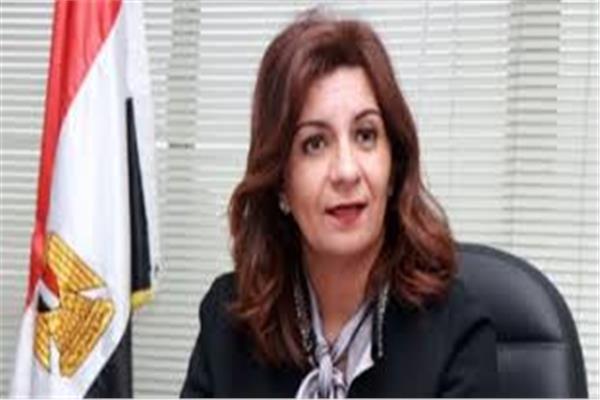 السفيرة السفيرة نبيلة وزيرة الهجرة
